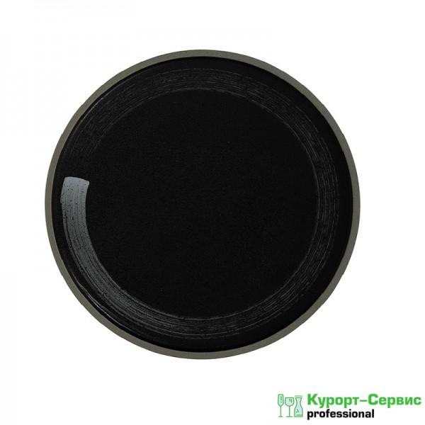 Тарелка мелкая «Corone Rustico» 260 мм черная с белым