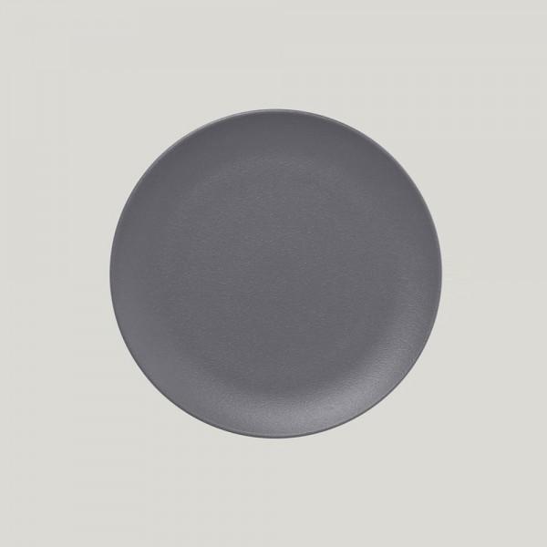 Тарелка плоская NeoFusion Stone 210 мм