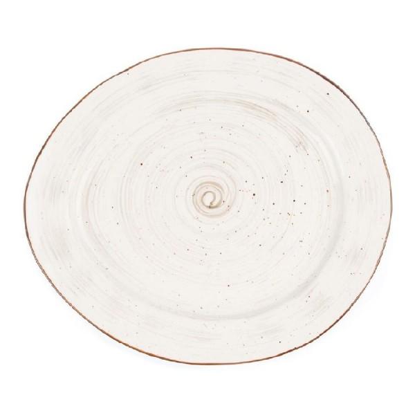 Тарелка White Fusion 175 мм